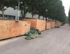 北京市海淀区西小口出口木箱包装厂