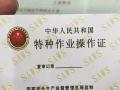广西南宁中级维修电工考证班培训招生(全区)