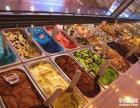 自助冰淇淋加盟/炸冰激凌加盟/冰淇淋奶茶加盟店