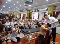 广州中医针灸理疗美容 推拿正骨培训班 学历报名中心