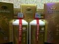 【贵州茅台集团贡酒】加盟官网/加盟费用/项目详情
