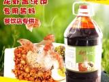 上海黄焖鸡酱料厂家批发 黄焖鸡调料厂家 生产厂家,批发代加工