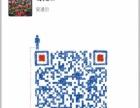 寄售个人房屋 满五唯一 学区房 延庆县温泉西里 83平米
