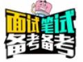 天津播音主持培训 天津五大道传媒艺考 播音艺考培训