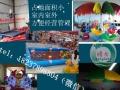 沧州儿童充气蹦蹦床 充气城堡滑梯大气包生产厂家