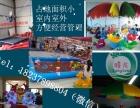 滨州儿童充气蹦蹦床 充气滑梯大气包 充气气床厂家直销