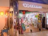 加盟海外秀母婴连锁店 开店经验免费领到手软 新手迅速出师