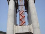 a安全爬梯a通达安全爬梯生产厂家 a桥梁安全爬梯