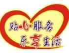 欢迎进入-!武汉新科洗衣机售后-(厂家直营)24H维修电话