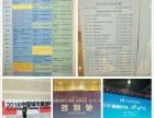 承接辽宁朝阳市现场会议速记、大屏幕投影、音速记