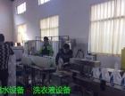 玻璃水设备为什么选择潍坊金美途