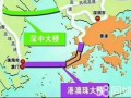 现港珠澳大桥车牌接受预定,有实力的老板可以办一批