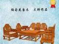 专业定制花梨木沙发11件套 富贵天成 源自经典 收藏价值高