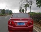 现代 悦动 2008款 1.6 自动 GLS私家车 无事故承诺