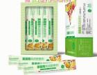 果易嗖果蔬酵素粉有没有副作用真的有效吗多少钱一盒