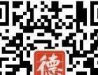 淄博微信营销运营策划执行