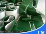 广州市瑞搏器械配件有限公司,经营输送带 输送机产品