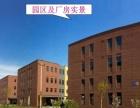 【中央厨房】欢迎食品企业入住 50年产权 可贷款