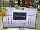 欧尚海信电视机