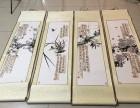 武汉墨韵斋字画装裱修技术复培训