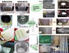 三里便民服务 洗衣机 净水机维修 热水器 液晶电视 空调安装