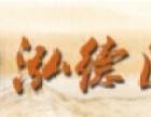 南通泓德国学馆加盟