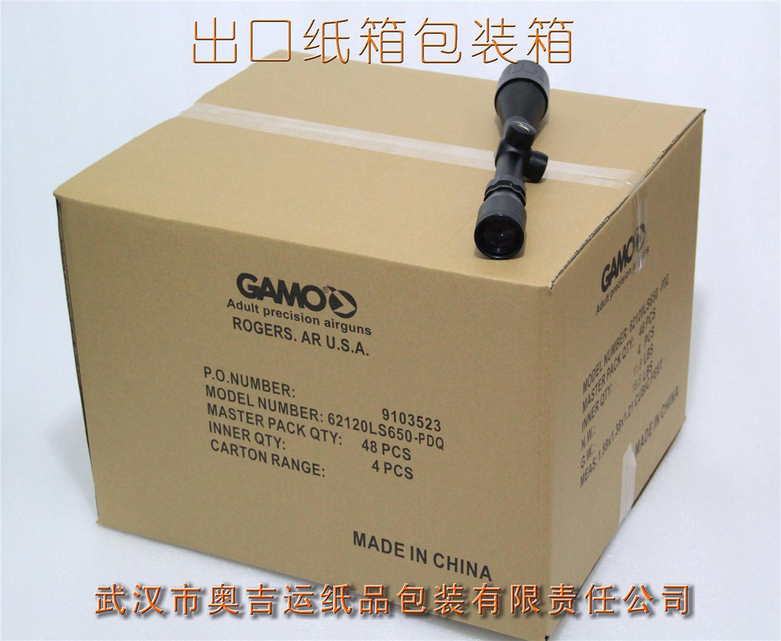 湖北家具纸盒生产厂家 格挡 质量保证