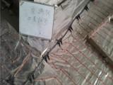 碳纤维地热 碳纤维电地暖 发热电缆