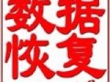郑州数据恢复电脑数据恢复-存储卡数据恢复 sd卡数据恢复