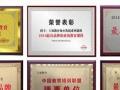 江苏右脑开发加盟 上知教育 投资金额 5-10万元
