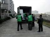 吴门桥搬家-长途搬家高端搬家公司-大型商场搬迁