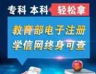 16年武汉大学远程教育 宁夏火热报名中
