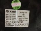 尚朋堂6L电压力锅SC-1247C