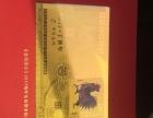 出售两套2017金鸡贺岁金邮票