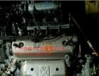别克凯越1.6手波箱,奥迪Q7发动机原装拆车件
