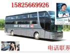客车)从乐清到淮安)的360彩票直达汽车(发车时刻表)+票价多少钱?