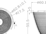 COB透镜/COB反光杯/LED透镜/LED反光杯/cob反光杯