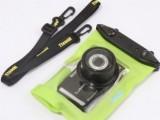 包邮t-009c特比乐数码相机防水袋潜水伸缩卡片相机防水套指式快