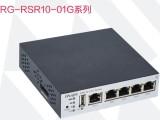 銳捷 RG-RSR10-01G-T 駕考專用 5個百兆口