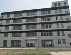 找全新厂房办公楼写字楼商务楼哪里有?松江工业区厂房出租