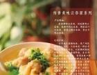 米线加盟选什么 就选比饺美米线云吞早餐店