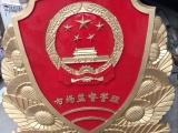 温州专业厂家批量定制大型挂式铝合金烤漆市场监督管理徽