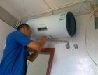 南川区品牌热水器 燃气灶 油烟机售后安装维修