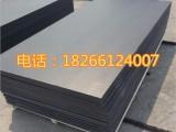 HDPE高分子塑料聚乙烯板 抗静电阻燃塑料耐磨板