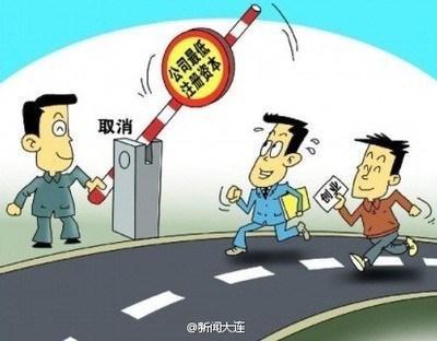 蜀山区金湖新村附近代办营业执照处理工商异常名录找张娜娜会计