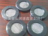 花洒软管国内通用4分不锈钢过滤网垫片橡胶包边o型圈