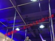 九江零基础培训舞蹈教练 全日制培训班爵士舞钢管