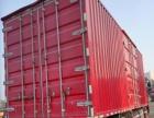 国四解放J6单桥厢式货车 包提档过户 可按揭贷款