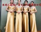 西安永聚结活动策划 开业典礼 设备租赁 公司年会 演艺演出