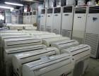 潮州收购旧空调 回收旧空调 中央空调回收